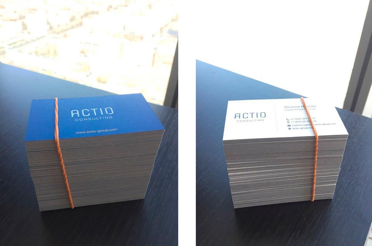 Визитки шелкографией для ACTIO consulting