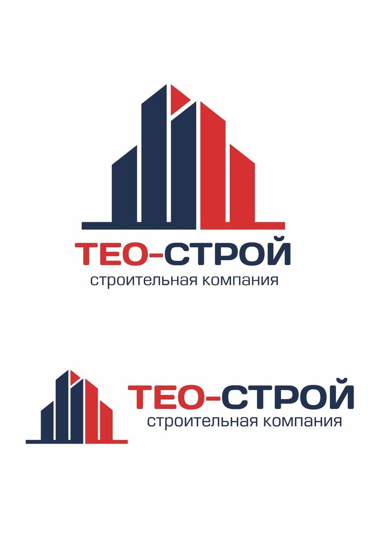 Разработка логотипа для строительной компании Тео-Строй
